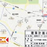 【ニュース】富士見町にオーケーストアがオープン予定