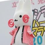 【シェア】立川市公式キャラ「くるりん」の着ぐるみがデビュー