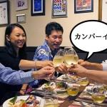 【タチモニ】みんなでビストロの夏メニューを試食してみた(いーたちPR)