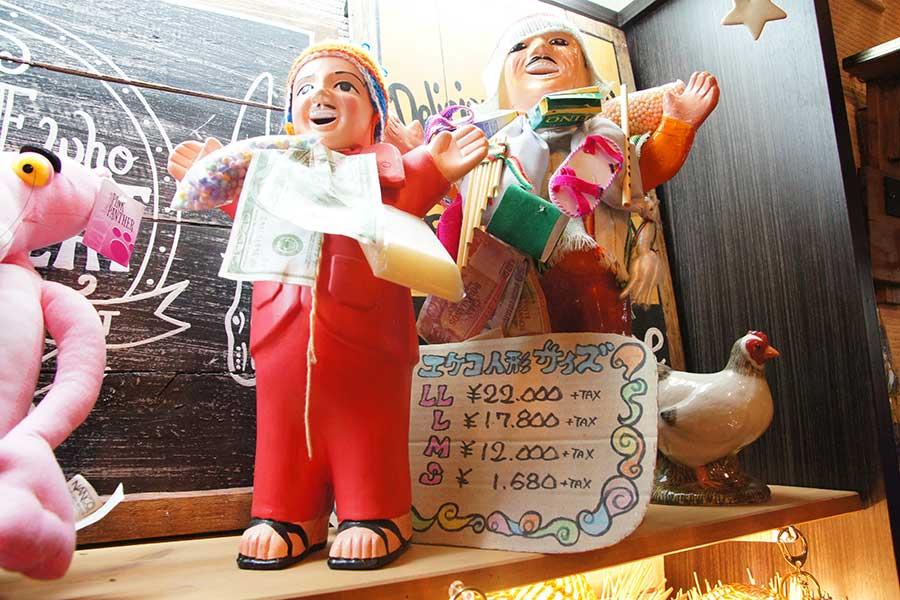 クマノミ雑貨店閉店14