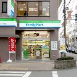 【開店】南口マクドナルド跡地にファミリーマートがオープンしてた