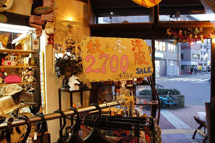 クマノミ雑貨店閉店26