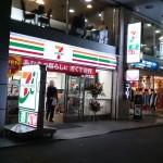 【開店】立川市内に何店舗あるか知ってる?セブンイレブンが立川駅北口からけっこう近い場所に新規オープンしてた