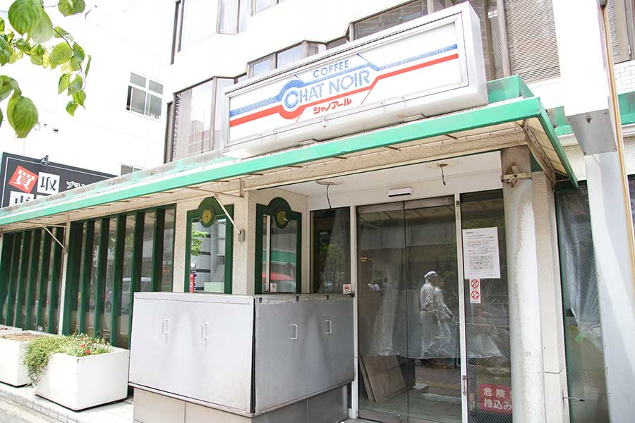 シャノアール閉店1