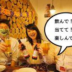 メルシャン&キリンビールによる「立川ハロウィンフェスタ2016」が始まったので参加店へ行ってみた!