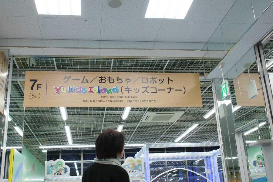 yamada11