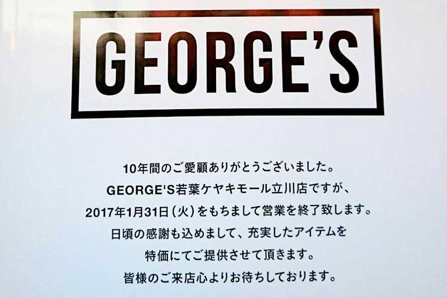 georges4