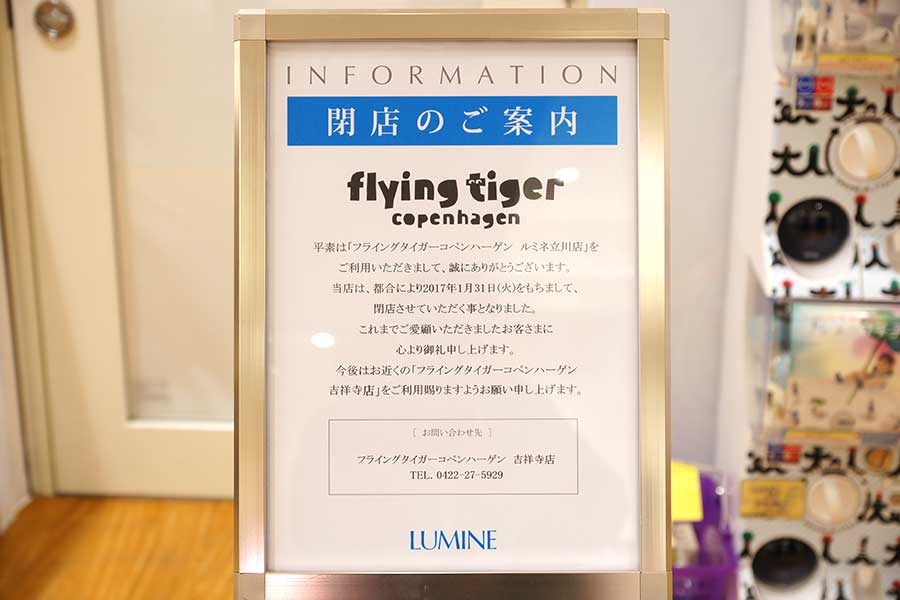 flyingclose1