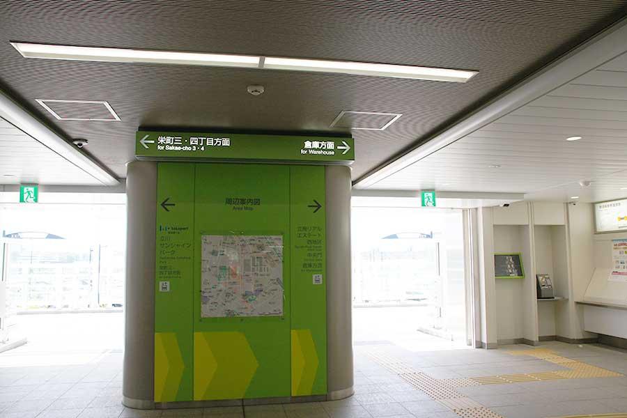 tachihi03
