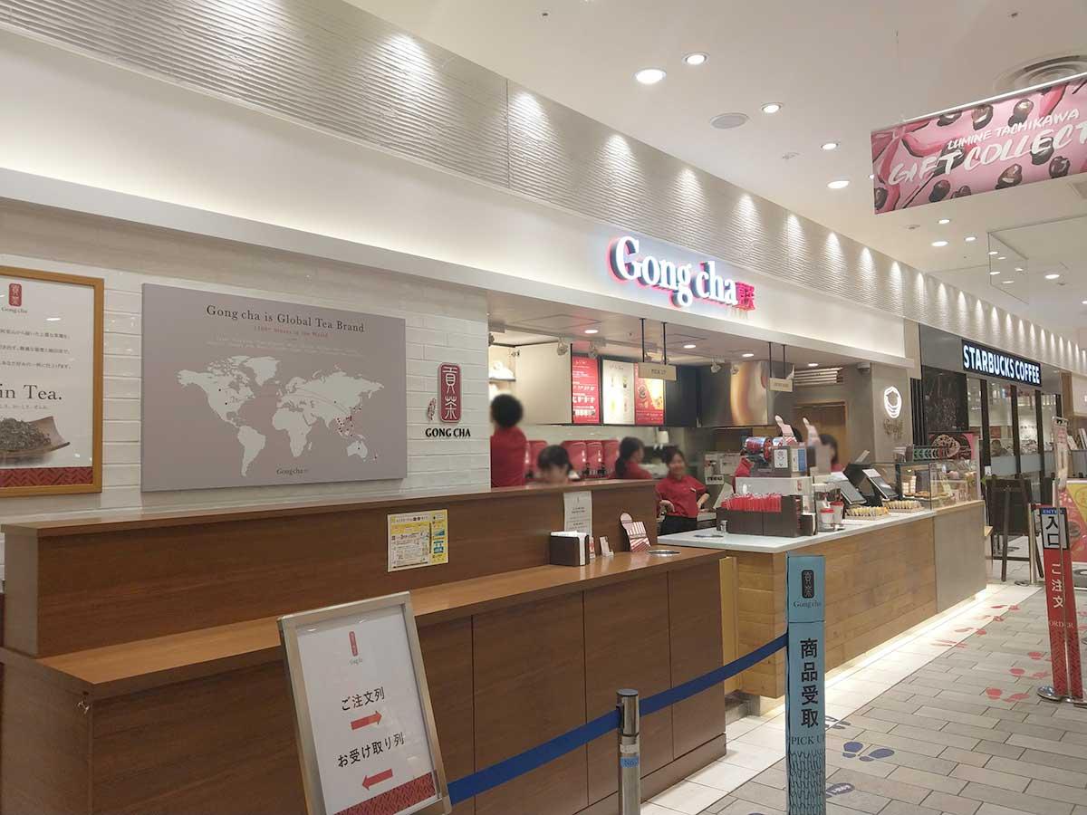 ゴンチャ立川駅前店
