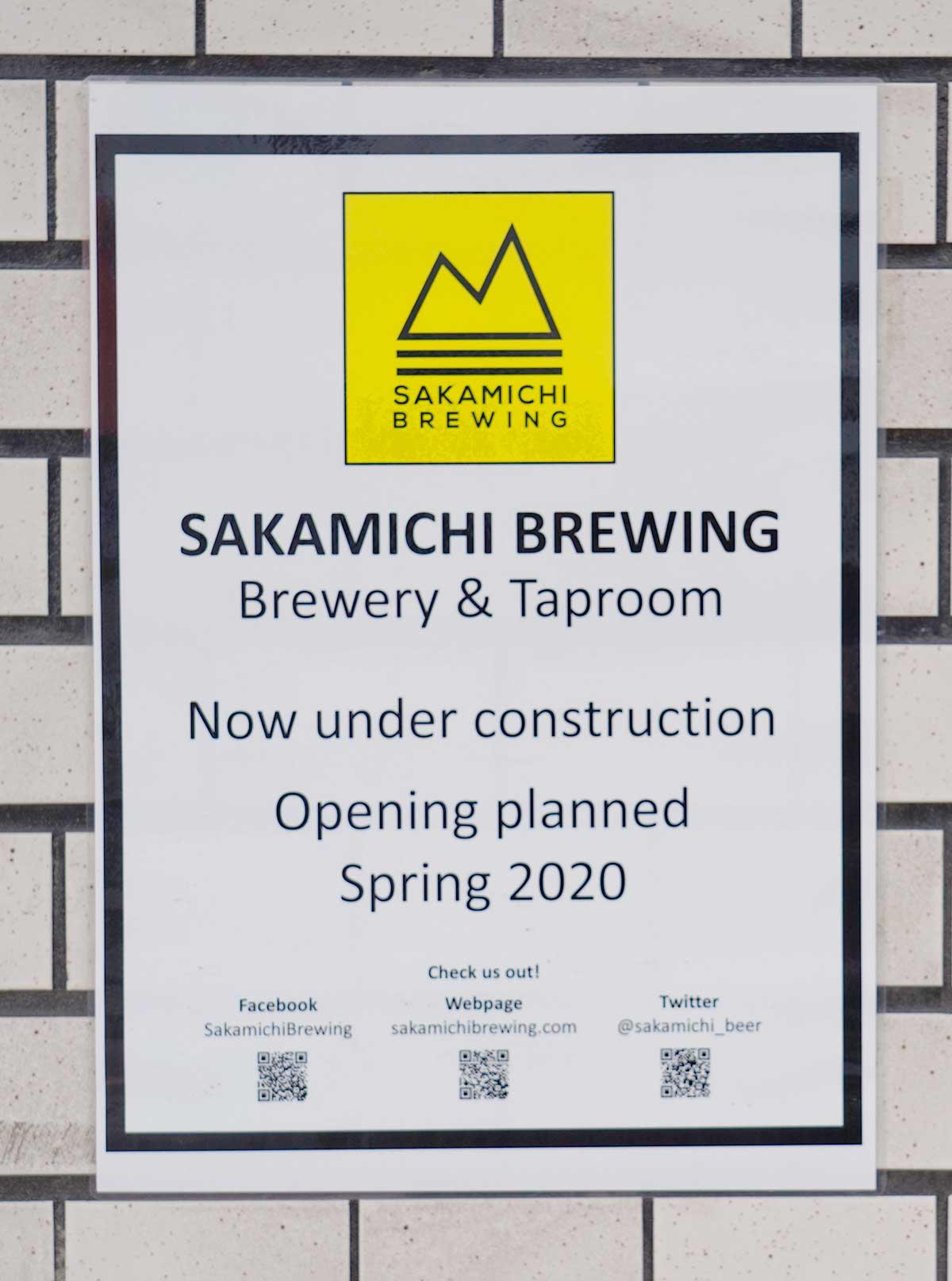 Sakamichi Brewing