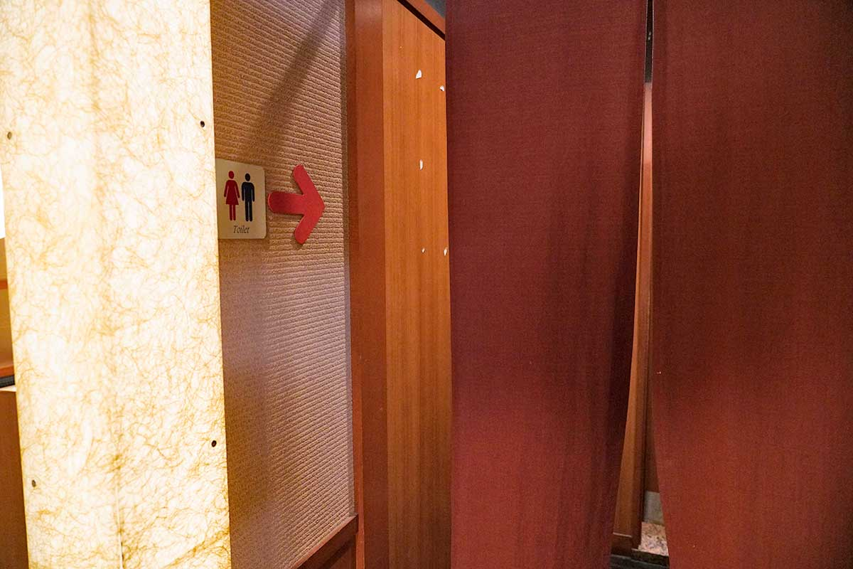 庄や立川南諏訪通り店トイレ