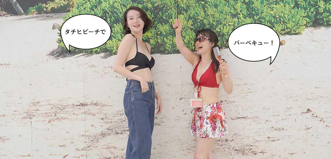 ね 立川 いい 立川市のブランドメッセージ、決まる 「立川くらいが、一番いい」